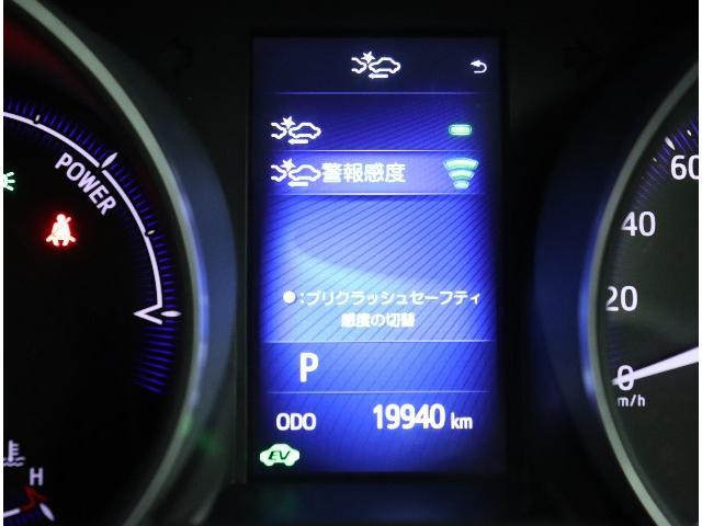 S LEDパッケージ ワンオーナー スマートキー メモリーナビ バックカメラ ETC LEDヘッドランプ フルセグTV 純正アルミホイール ドライブレコーダー DVD再生機能(6枚目)