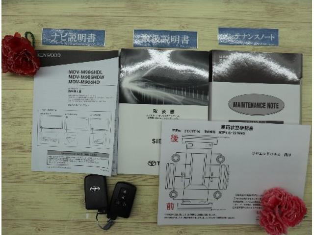 G クエロ ワンオーナー スマートキー メモリーナビ バックカメラ ETC LEDヘッドランプ フルセグTV DVD再生機能 衝突被害軽減ブレーキ 両側電動スライドドア(19枚目)
