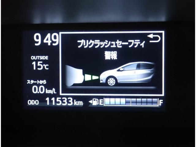 G ワンオーナー スマートキー メモリーナビ バックカメラ ETC LEDヘッドランプ フルセグTV ドライブレコーダー モデリスタアルミホイール(6枚目)