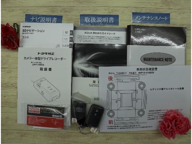 G ワンオーナー スマートキー メモリーナビ バックカメラ ETC LEDヘッドランプ フルセグTV ドライブレコーダー モデリスタアルミホイール(19枚目)