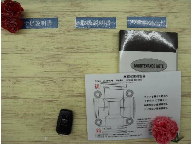 Sツーリングセレクション ワンオーナー スマートキー メモリーナビ バックカメラ ETC LEDヘッドランプ(19枚目)