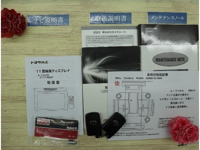 ハイブリッドV ワンオーナー スマートキー メモリーナビ バックカメラ 後席モニター ETC LEDヘッドランプ 両側電動スライドドア 純正アルミホイール クルーズコントロール(19枚目)