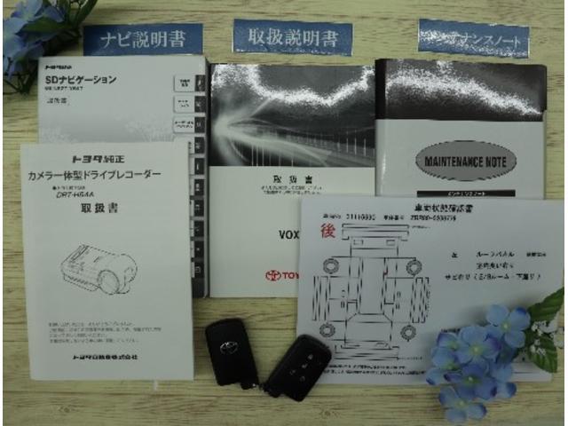 ZS 煌 ワンオーナー スマートキー フルエアロ メモリーナビ バックカメラ ETC LEDヘッドランプ 両側電動スライドドア 純正アルミホイール DVD再生機能 フルセグTV ドライブレコーダー(19枚目)