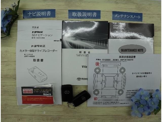 F セーフティーエディションIII ワンオーナー スマートキー メモリーナビ バックカメラ ETC LEDヘッドランプ ワンセグTV ドライブレコーダー 衝突被害軽減ブレーキ 走行6000キロ(19枚目)