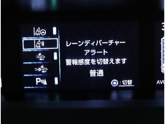 Sセーフティプラス 自動ブレーキ 当社社用車 SDナビ(2枚目)