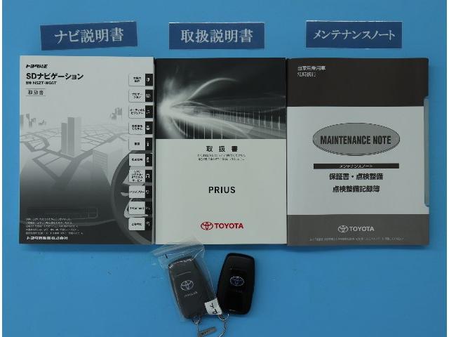 Sセーフティプラス 自動ブレーキ 当社社用車 SDナビ(20枚目)