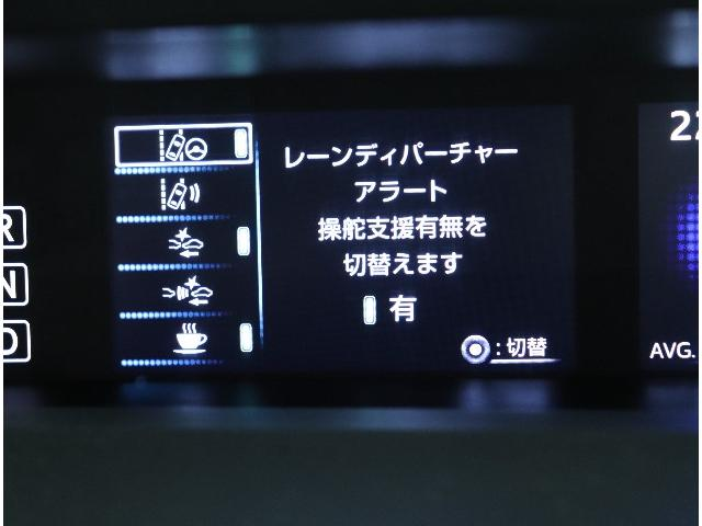 Sツーリングセレクション 衝突軽減ブレーキ 純正SDナビ(3枚目)