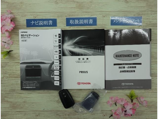 Sツーリングセレクション 衝突軽減ブレーキ 純正SDナビ(20枚目)