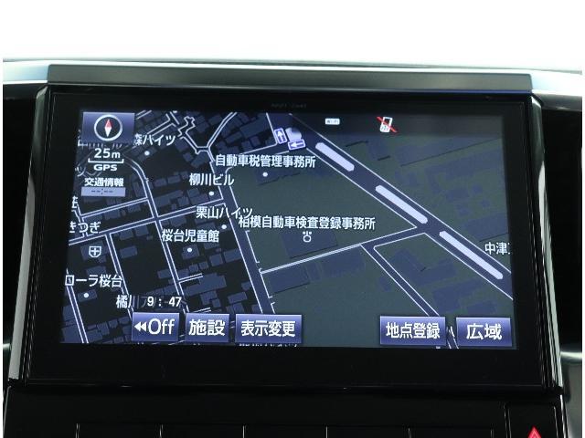 ZR・4WD・フルセグSDナビBカメラ・両側パワスラ・ETC(4枚目)