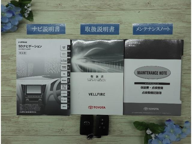 ZR・4WD・フルセグSDナビBカメラ・両側パワスラ・ETC(20枚目)