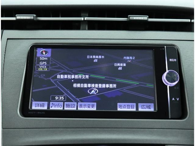 S 純正SDナビ フルセグ Bモニター ETC HIDライト(4枚目)