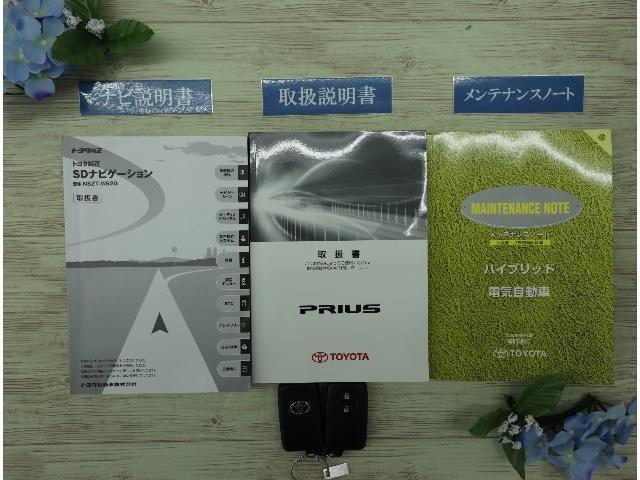 S 純正SDナビ フルセグ Bモニター ETC HIDライト(20枚目)