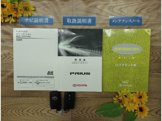 S・フルセグSDナビBカメラ・ETC・スマキ・1オーナー(20枚目)