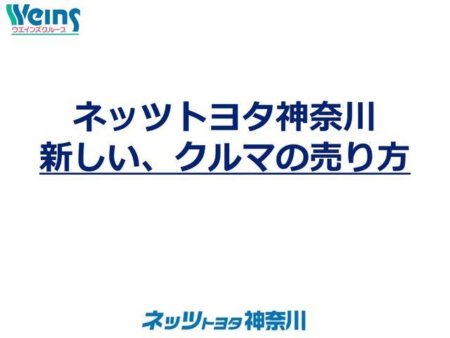 「トヨタ」「RAV4」「SUV・クロカン」「神奈川県」の中古車39
