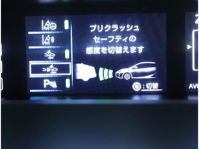 Sセーフティプラス・ワンセグSDナビBカメラ・LED・ETC(2枚目)