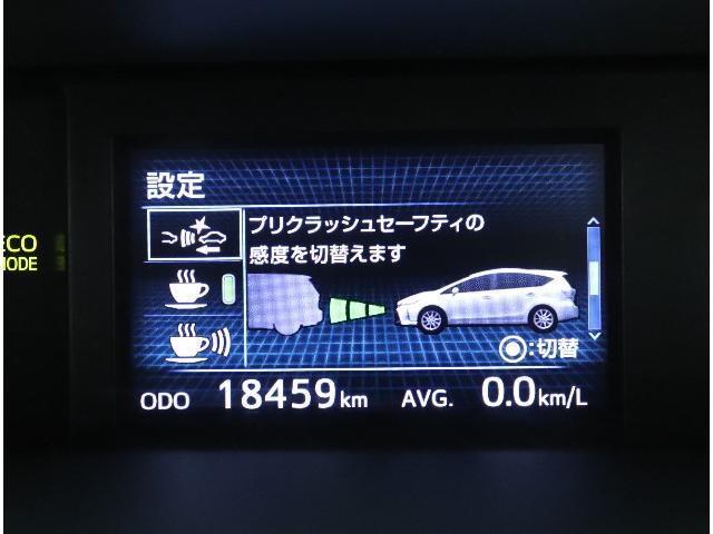 G ワンオーナー スマートキー メモリーナビ バックカメラ ETC LEDヘッドランプ ドライブレコーダー 純正アルミホイール パワーシート DVD再生機能(6枚目)