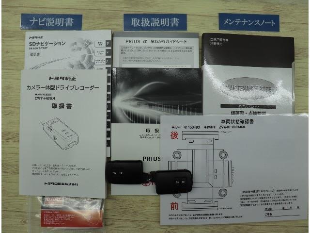 G ワンオーナー スマートキー メモリーナビ バックカメラ ETC LEDヘッドランプ ドライブレコーダー 純正アルミホイール パワーシート DVD再生機能(19枚目)