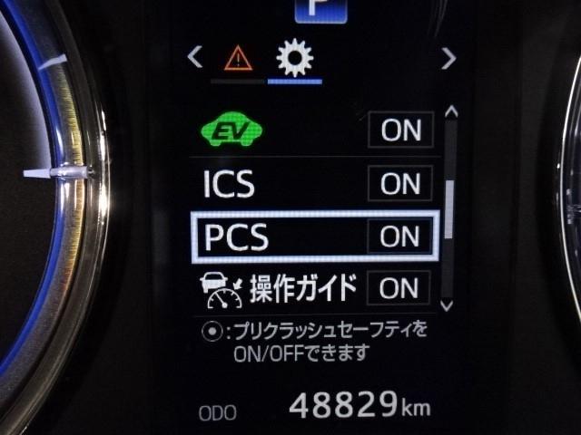 プレミアム アドバンスドパッケージ 4WD フルセグ・ETC(17枚目)
