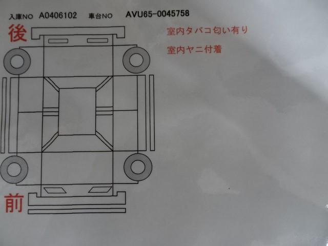 プレミアム アドバンスドパッケージ 4WD フルセグ・ETC(20枚目)