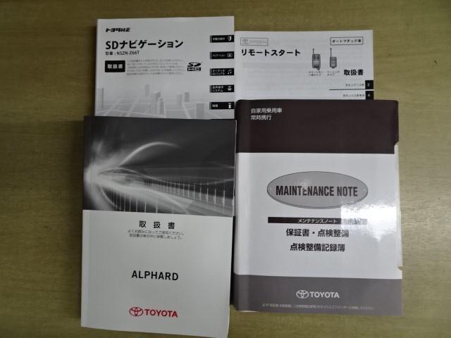 SR 4WD・エアロ・両電スライドドア・フルセグ・Bモニター(18枚目)