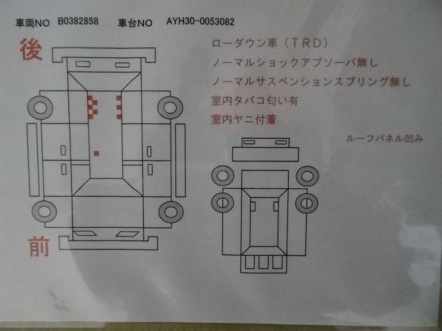 SR 4WD・エアロ・両電スライドドア・フルセグ・Bモニター(20枚目)