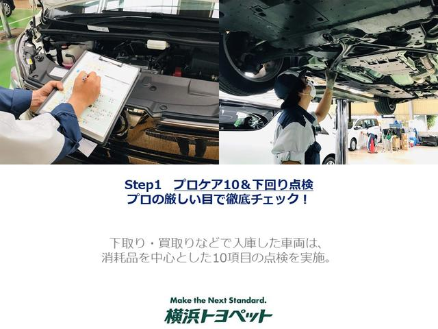 【プロの厳しい目で徹底チェック】交換の必要な部品や消 耗品は交換し、ベース車として相応しくないと判断された ものははじかれます。 (事故車・メーター改竄車など不正 なU-Carは一切取り扱いません)