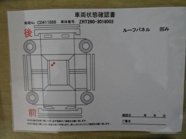 「トヨタ」「プレミオ」「セダン」「神奈川県」の中古車19