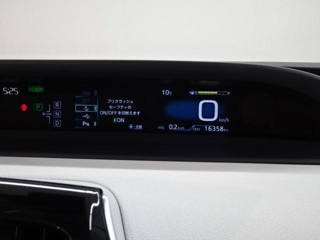A 衝突軽減・9インチSDナビ・フルセグTV・バックカメラ・ETC・ドライブレコーダー・スマートキー・LEDヘッドライト・走行17000KM(16枚目)