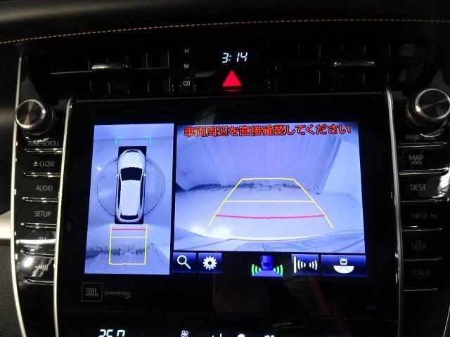 プログレス メタル アンド レザーパッケージ 後期型・衝突軽減・サンルーフ・フルエアロ・メーカー装着SDナビ・フルセグTV・バックカメラ・ETC・クルーズコントロール・スマートキー・LEDヘッドライト・(7枚目)