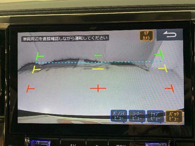 2.5S Cパッケージ ワンオーナー サンルーフ 衝突軽減 踏み間違い防止 両側電動スライドドア スマートキー 大型フルセグTVナビ バックカメラ ETC LEDヘッドランプ クルーズコントロール パワーシート 合皮シート(7枚目)