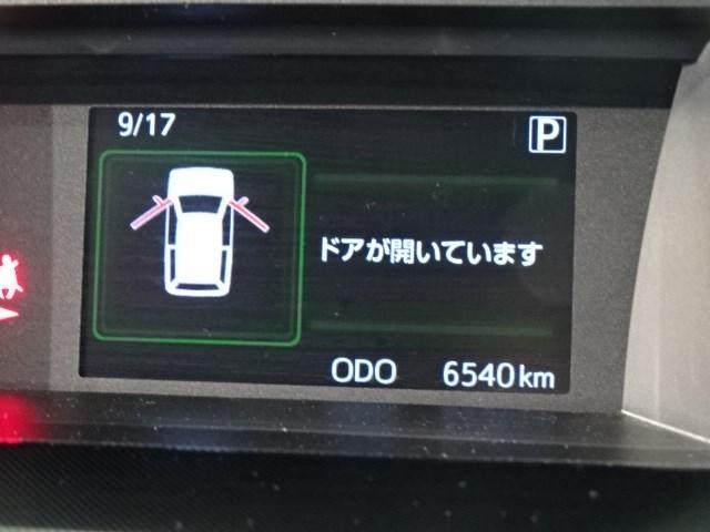 G 衝突軽減踏み間違い防止 ワンオーナー 両側電動スライドドア スマートキー メモリーナビ ETC ワンオーナー車 両側電動ドア クルーズコントロール ワンセグTV キーレス ナビTV ABS スマキー(9枚目)