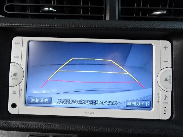 トヨタ アクア S