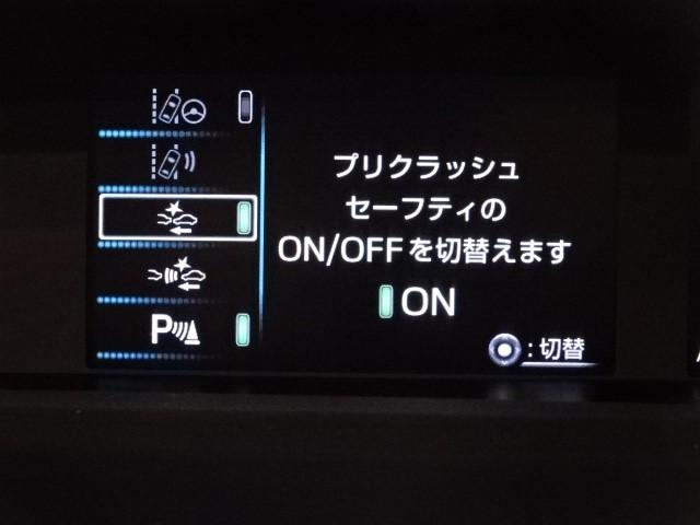 Sセーフティプラス 登録済未使用車 オーディオレス(14枚目)