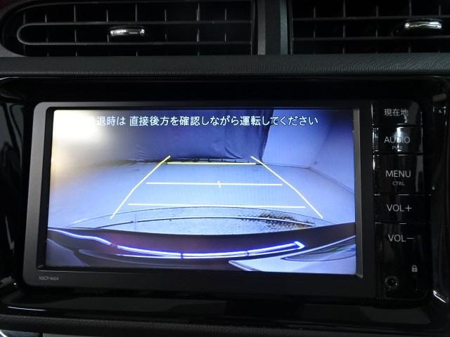 S 衝突軽減BK メモリーナビ ワンセグ Bモニター ETC(7枚目)