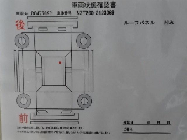 F Lパッケージ メモリーナビ ワンセグ Bモニター ETC(19枚目)