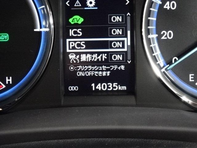 「トヨタ」「ハリアーハイブリッド」「SUV・クロカン」「神奈川県」の中古車17