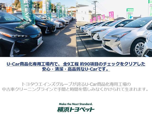 「トヨタ」「ハリアーハイブリッド」「SUV・クロカン」「神奈川県」の中古車22