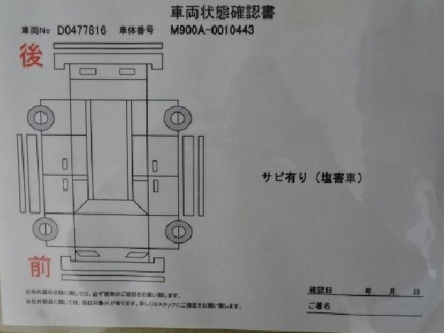 「トヨタ」「タンク」「ミニバン・ワンボックス」「神奈川県」の中古車19