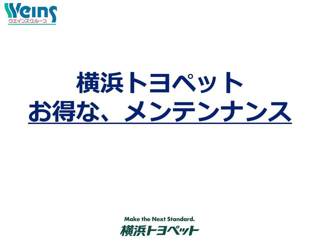 「トヨタ」「タンク」「ミニバン・ワンボックス」「神奈川県」の中古車32