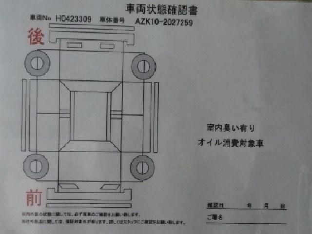 「トヨタ」「SAI」「セダン」「神奈川県」の中古車19