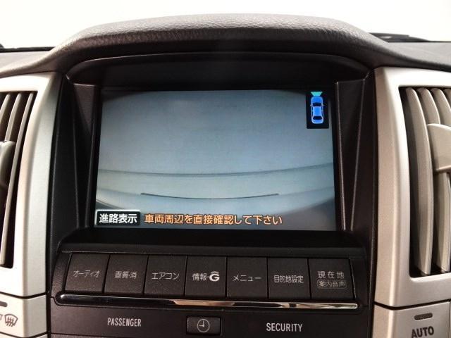 「トヨタ」「ハリアー」「SUV・クロカン」「神奈川県」の中古車8