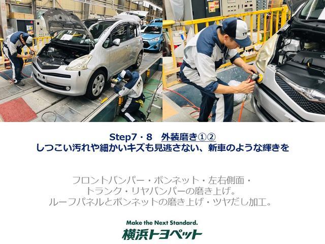 「トヨタ」「ハリアー」「SUV・クロカン」「神奈川県」の中古車27