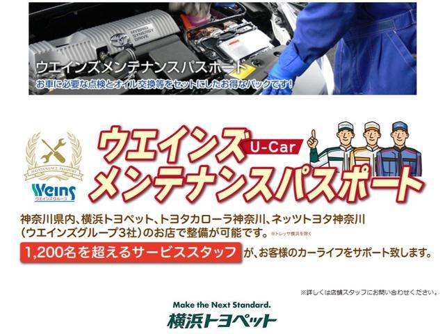 「トヨタ」「ハリアー」「SUV・クロカン」「神奈川県」の中古車33