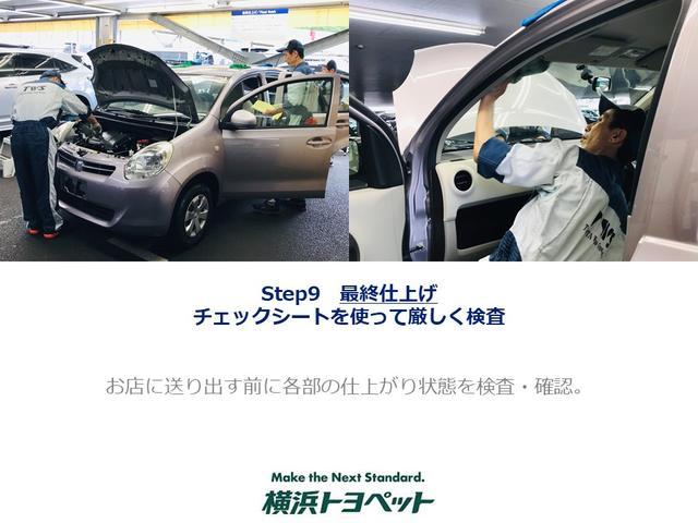 「トヨタ」「アクア」「コンパクトカー」「神奈川県」の中古車28