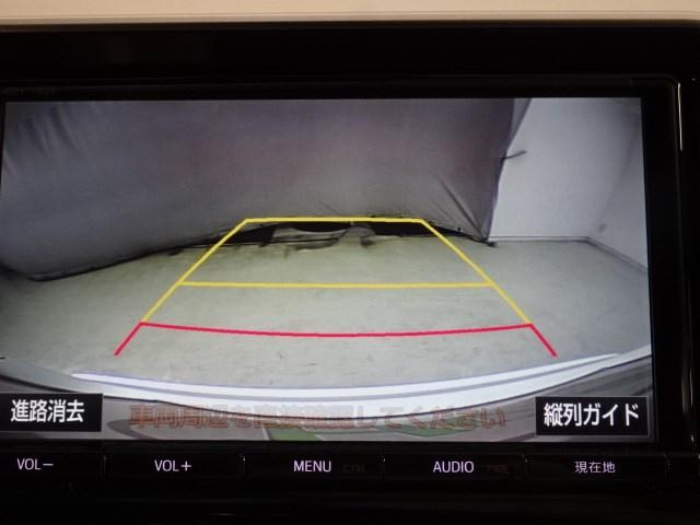 G 走行距離21314キロ 衝突軽減ブレーキ レーンキーピングアシスト クルーズコントロールシステムスマートキー メモリーナビ バックカメラ ETC 1年間走行距離無制限保証付(7枚目)