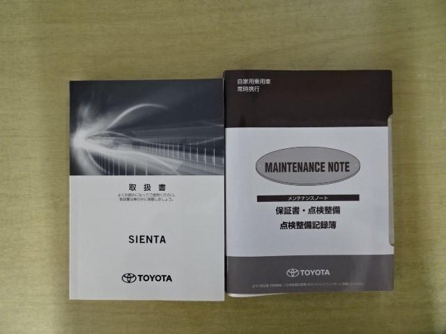 G クエロ 大型ナビTV シートヒーター ETC 両側電動ドア スマートキー LEDヘッドランプ 新車保証継承 DVD再生 バックモニター ハンドルヒーター USB端子(18枚目)