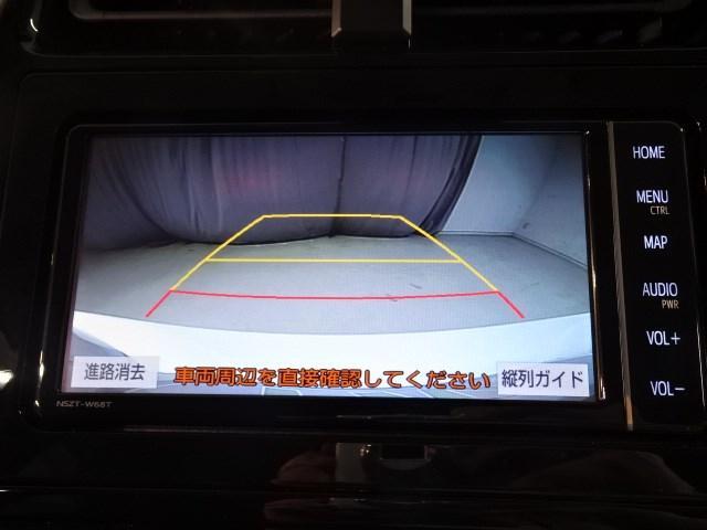 Sセ-フティプラス 走行距離6355キロ 1年間走行距離無制限保証付き 除菌加工作業済み 衝突軽減ブレーキ ワンオーナー フルセグ スマートキー メモリーナビ バックカメラ ETC LEDヘッドランプ(7枚目)