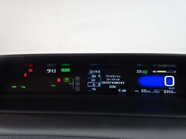 Sセ-フティプラス 走行距離6355キロ 1年間走行距離無制限保証付き 除菌加工作業済み 衝突軽減ブレーキ ワンオーナー フルセグ スマートキー メモリーナビ バックカメラ ETC LEDヘッドランプ(9枚目)