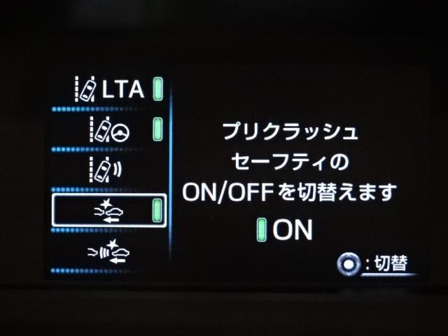 Sセ-フティプラス 走行距離6355キロ 1年間走行距離無制限保証付き 除菌加工作業済み 衝突軽減ブレーキ ワンオーナー フルセグ スマートキー メモリーナビ バックカメラ ETC LEDヘッドランプ(10枚目)