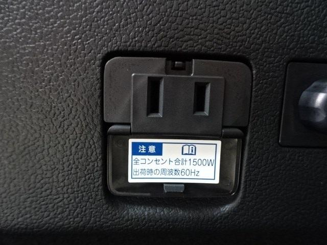 Sセ-フティプラス 走行距離6355キロ 1年間走行距離無制限保証付き 除菌加工作業済み 衝突軽減ブレーキ ワンオーナー フルセグ スマートキー メモリーナビ バックカメラ ETC LEDヘッドランプ(11枚目)